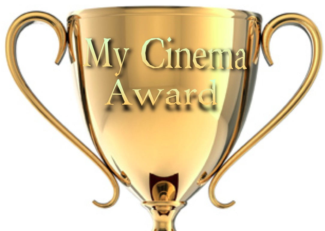 My Cinema Trophy