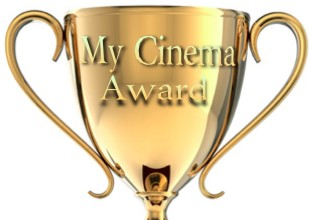 My-Cinema-Trophy-e1370899934573