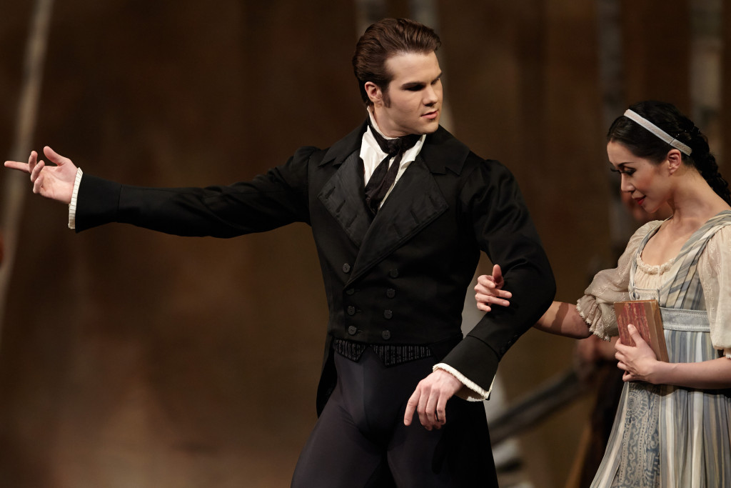 with Xiao Nan Yu in Onegin